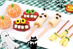 Snacks sencillos y muy rápidos para la noche de Halloween